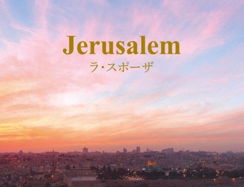 ラ・スポーザ Jerusalem