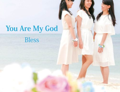 Bless You Are My God