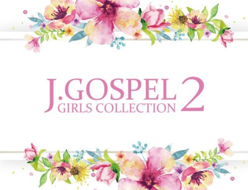 J.GOSPEL GIRLS COLLECTION 2