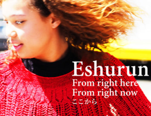 Eshurun From right here From right now ここから