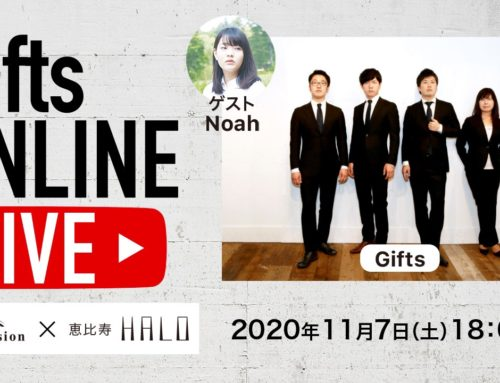 Gifts  ONLINE  Live