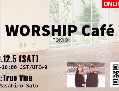 Worship Cafe