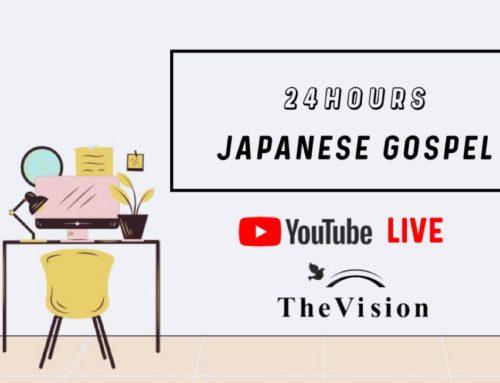 『24HOURS JAPANESE GOSPEL』