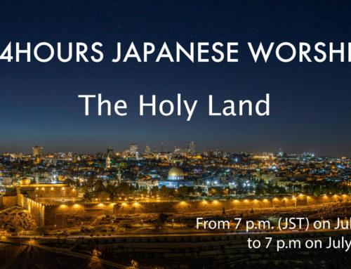 『24HOURS JAPANESE WORSHIP』