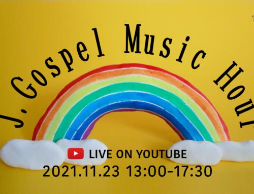 J. Gospel Music Hour